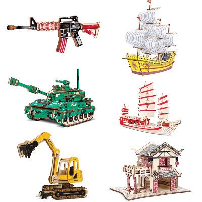 SEA-LAND Đồ chơi bằng gỗ Trẻ em lắp ráp mô hình mô phỏng ba chiều 3D bằng gỗ số 1 DIY DIY đồ chơi gi