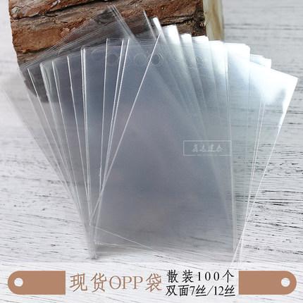 Túi opp trống tại chỗ túi phẳng hai mặt 12 lụa / 7 lụa có thể được tùy chỉnh với thẻ treo thẻ da tại