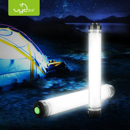Youyang Đèn điện, đèn sạc  Không thấm nước LED khẩn cấp Mất điện Ánh sáng có thể sạc lại Chiếu sáng