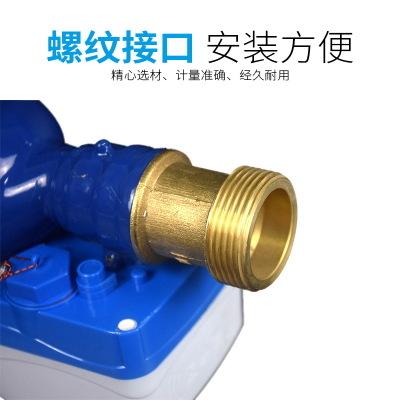 YONGCENG Đồng hồ nước Nhà máy trực tiếp bán buôn DN20 tất cả đồng thông minh trả trước thẻ IC đồng h