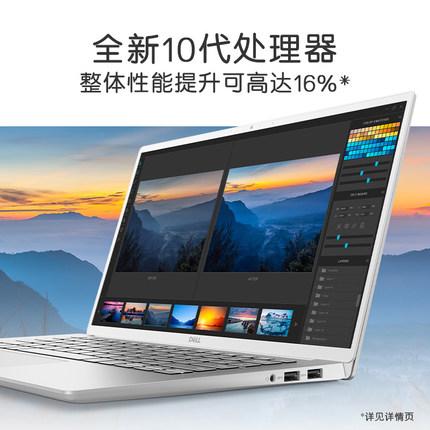 MSI Máy tính bảng- Laptop  / MSI Peugeot 2 GS66 máy tính xách tay Core i7-10750H thế hệ mới mười thế