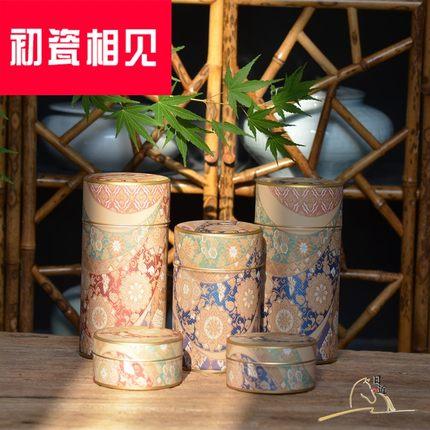 Hũ kim loại Các sứ đầu tiên gặp lon trà, hộp đóng gói hộp trà, lon kim loại kín, lon lưu trữ chống ẩ