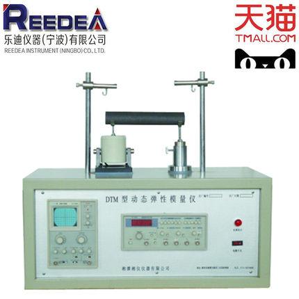 Dụng cụ đo độ đàn hồi Nhà máy bán hàng trực tiếp DTM động phương pháp thử nghiệm mô đun đàn hồi thử