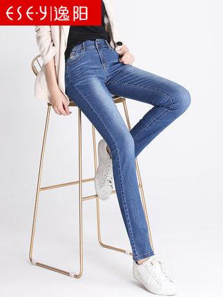 yiyang quần Jean  Quần yiyang 2020 xuân hè mới quần nhỏ ống thẳng nữ quần jeans cạp cao cỡ lớn là qu