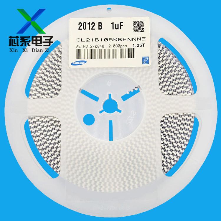Samsung Tụ Ceramic Tụ điện Samsung SMD 0805 225K 25V 2.2UF X5R 10% tụ gốm gốc