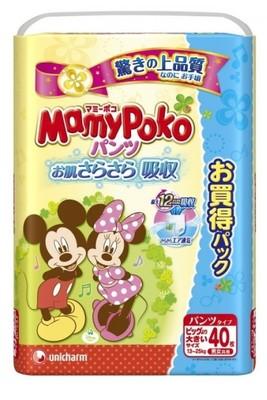 Mamy Poko Tả giấy Unika phiên bản giới hạn MamyPoko quần pull / tã tã4040