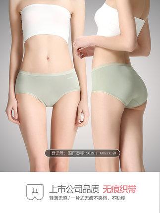 Hengyuanxiang Quần lót Đồ lót cotton Hengyuanxiang cảm giác của phụ nữ cotton liền mạch kháng khuẩn