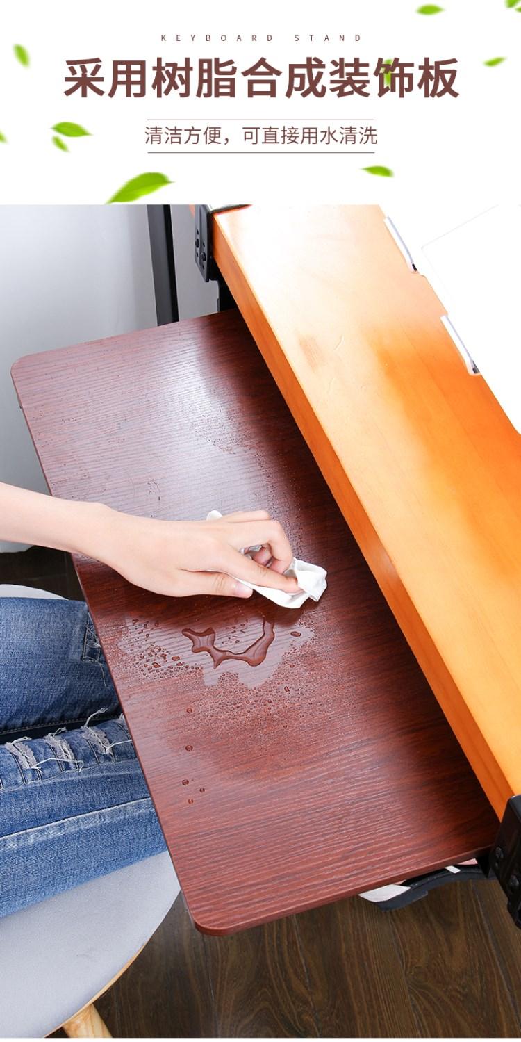 Màn hình mở rộng, đường ray không thủng, bàn làm việc trong nhà, bàn hỗ trợ bàn tay con chuột, dây h