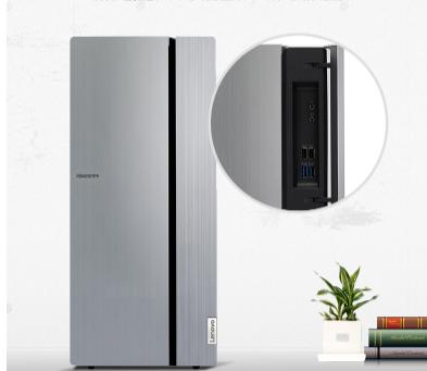 CPU Lenovo Tianyi 510Pro chín thế hệ i5 sáu lõi độc lập