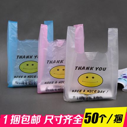 Xin Yao Túi xốp 2 quai  Miễn phí vận chuyển Túi nhựa Túi đựng rác Smiley Vest Túi Tote Túi siêu thị