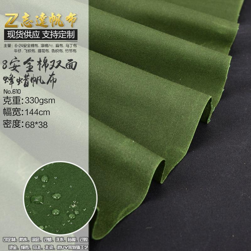 ZHIDA V ải bố Khuyến nghị cửa hàng 8 con ong bông an toàn sáp vải túi xách túi xách vải trang trí th