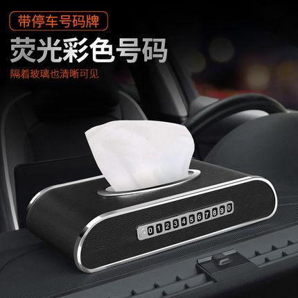 Hộp giấy  Hộp khăn giấy ô tô Mercedes-Benz cung cấp xe glc C200C260L khay ngăn kéo E260E300L trang t