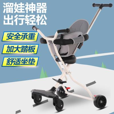 HAOQIBAOBEI Xe đẩy trẻ em Bán buôn em bé đi bộ tạo tác cho bé xe đẩy trẻ em đồ chơi trẻ em xe nhẹ gấ