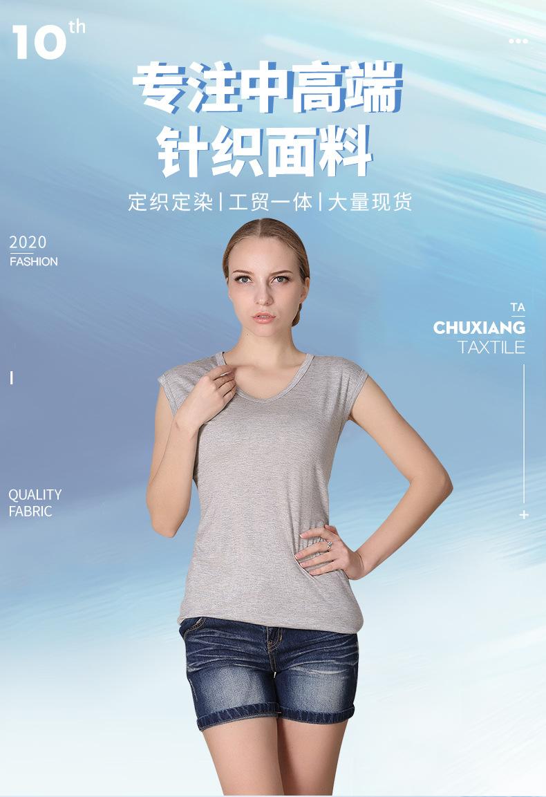 CHUXIANG Vải dệt kim 40S áo thun sợi tre BAMBOO vải dệt kim kháng khuẩn đồ lót tái sinh vải cellulos