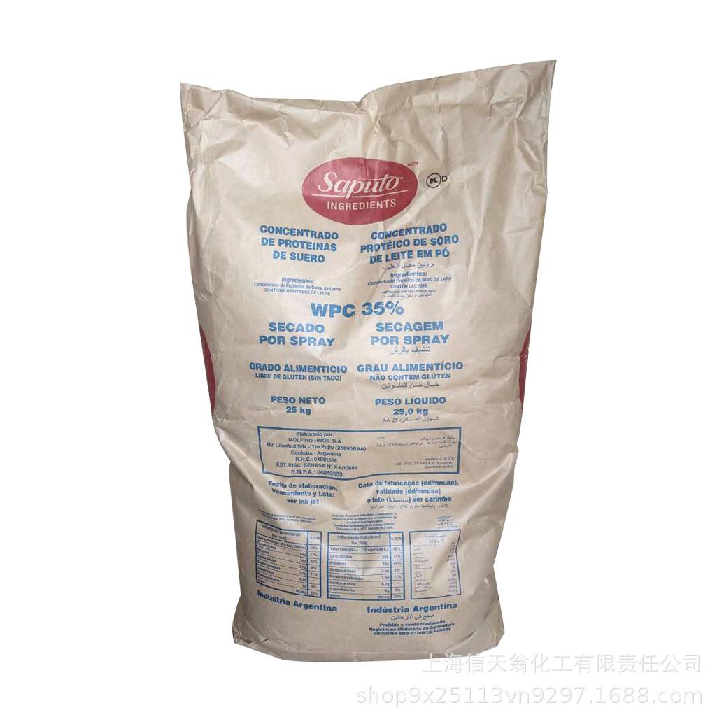 Chất phụ gia thực phẩm Whey protein bột Bán buôn phụ gia thực phẩm