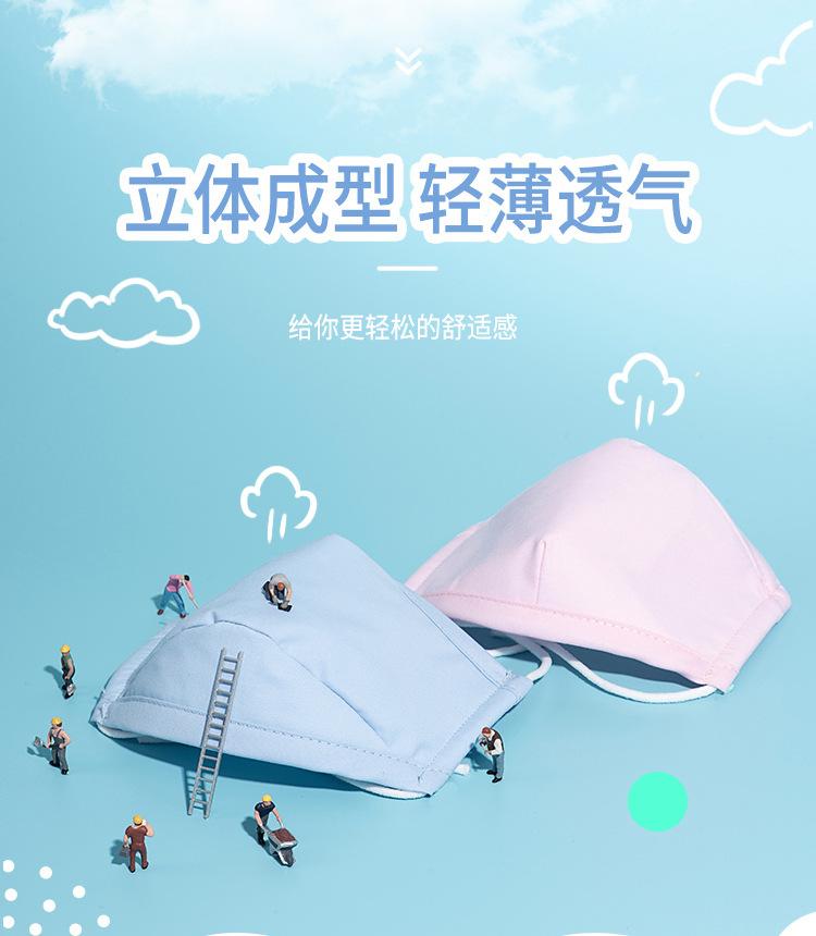 Khẩu trang vải bảo vệ chống bụi năm lớp chống vi khuẩn PM2.5 cho trẻ em .