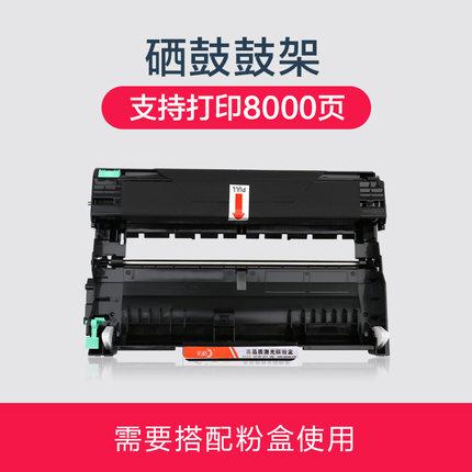 Lenovo Hộp mực  Lưới màu áp dụng cho hộp mực Lenovo m7400 LT2441 LJ2400L M7450f anh 7360 hộp mực TN2