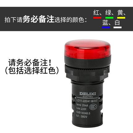 Delixi Đèn tín hiệu Đèn báo Delixi chỉ báo màu vàng xanh đỏ AD16 220v 380v 24v 12 v