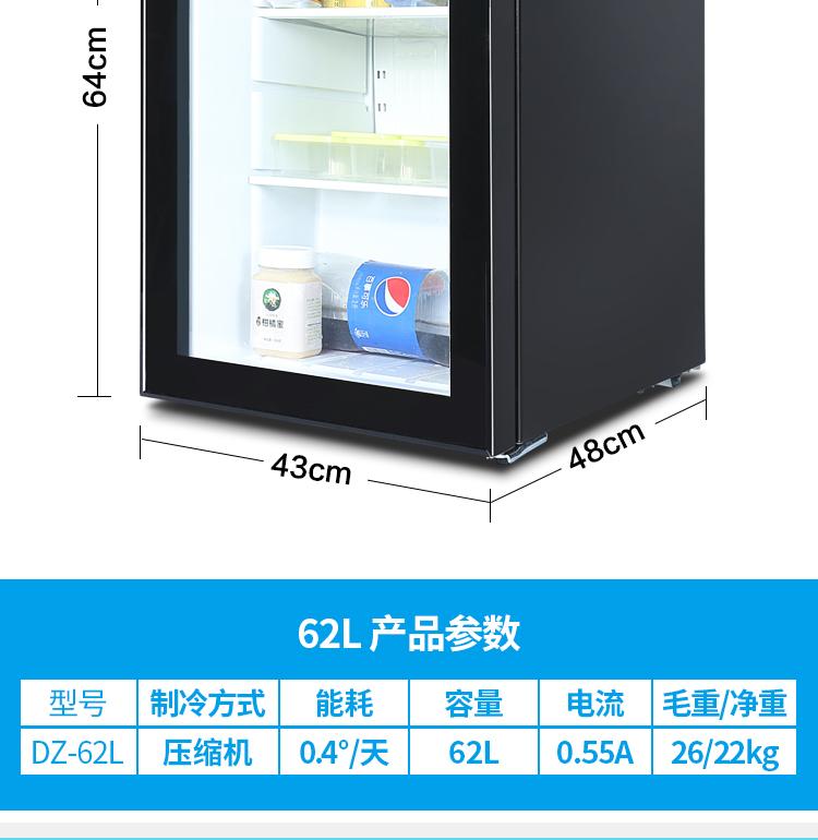 Thức ăn mẫu giáo trường tủ đồ uống nước uống nhỏ tủ lạnh