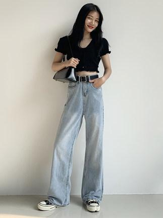 Quần Hyuna lỏng quần jeans nữ mới hè 2020 phần mỏng eo cao đã mỏng và quần lửng ống rộng
