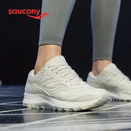 Saucony Giày nữ trào lưu Hot Socony 2020 hè mới COHESION ngưng tụ giày nữ chạy bộ off-road 12TR chốn