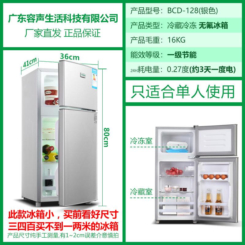 Giá đặc biệt cho căn hộ 128 Tủ lạnh nhỏ nhỏ Cửa đôi Phòng ngủ tập thể I tiết kiệm năng lượng