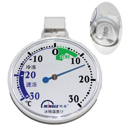Mingle Đồng hồ đo nhiệt độ , độ ẩm Tủ lạnh nhiệt độ chính xác cao siêu thị tủ đông tủ đông đá lạnh l