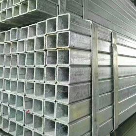 PANGANG Thị trường sắt thép Thép khoáng sản Vân Nam bán sắt thép Pan chihua Q235B cán nóng tùy chỉnh