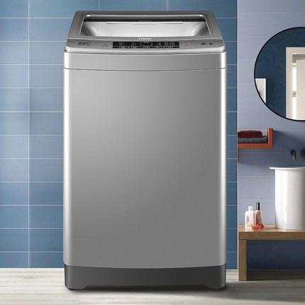 Haier Máy giặt xung tần số cố định thông minh Haier Power 10kg kg hoàn toàn tự động hộ gia đình EB10