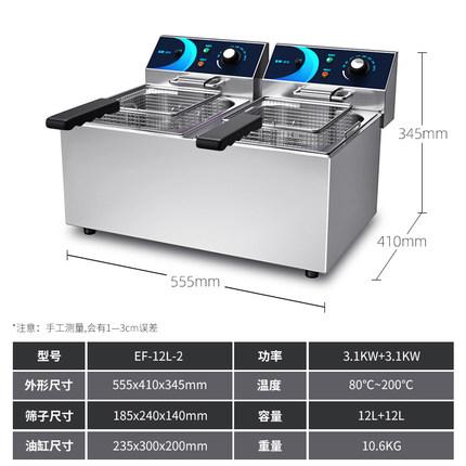 Dongbei Nồi chiên, áp suất, nồi hâm Haole Fasher Thương mại Điện Chiên điện Chiên điện Xy lanh đơn X