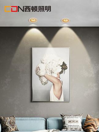 Seaton Bóng đen LED âm trần  chiếu sáng spotlight led trần nhúng 75 lỗ COB spotlight nhà phòng khách