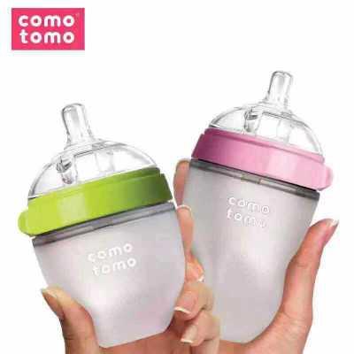 KEMEDUOME bình sữa [Với tiêu chuẩn Trung Quốc + chống giả] Korea Comotomo có bao nhiêu danh sách cha