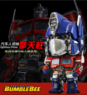 Đồ chơi biến hình Transformers Optimus Prime Model Battle Doll Wireless Bluetooth Loa Anime Hiển thị