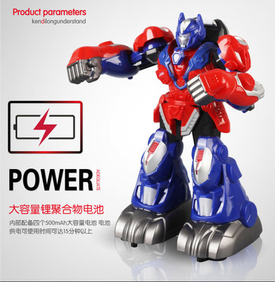 KENDILONG Rôbôt  / Người máy Kendilong Thông minh chiến đấu chiến đấu Robot chiến đấu Robot nhiều ng