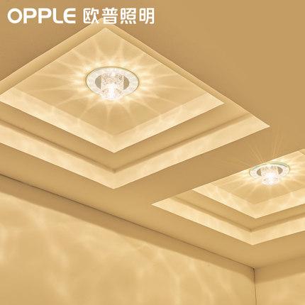 Op Bóng đen LED âm trần  led spotlight pha lê nhúng trần đèn trần mắt của quần áo cửa hàng quần áo n
