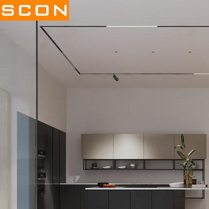 Đèn LED gắn ray [Kiểm tra tại chỗ chính thức] SCON từ hút ánh sáng nhà hàng không biên giới nhúng ph