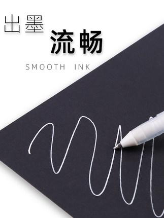 SAKURA Bút dạ quang  Hoa anh đào Nhật Bản có độ bóng cao màu trắng bút nghệ thuật sinh viên truyện t