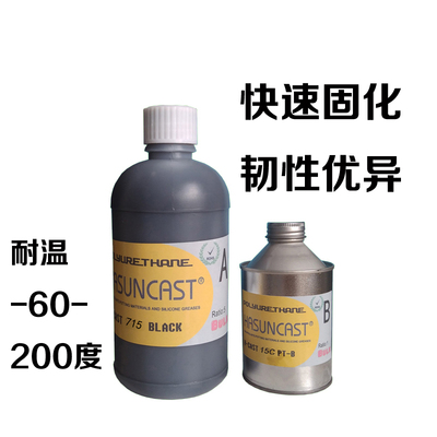 Keo dán chịu nhiệt PU polyurethane 715 chất kết dính cách điện chống thấm