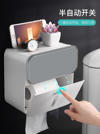 Hộp giấy  Hộp khăn giấy vệ sinh giấy vệ sinh giá ngăn kéo khay miễn phí đấm tường gắn mô chống thấm