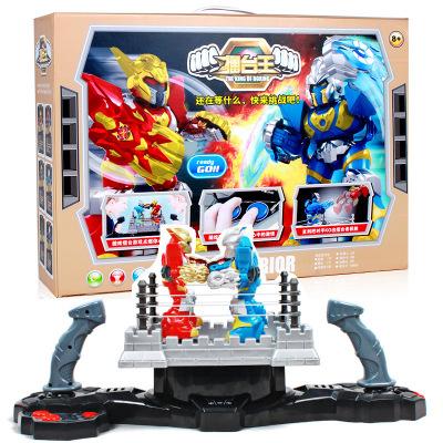 LONGXIANG Rôbôt  / Người máy Long Tường đồ chơi vua điều khiển từ xa đồ chơi robot chiến đấu điện đô