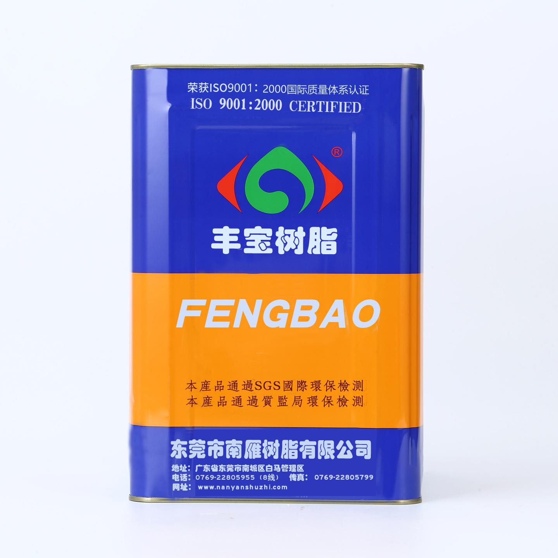 FENGBAO Keo dán tổng hợp Nhà sản xuất keo nhựa tổng hợp không có benzen, mùi nhỏ, keo PUPVC mạnh và