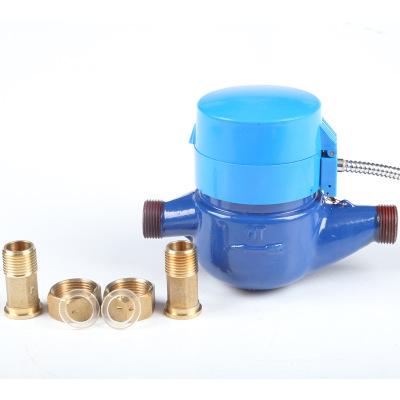 QLHF Đồng hồ nước Các nhà sản xuất cung cấp quang điện đọc trực tiếp M-BUS đồng hồ nước truyền từ xa