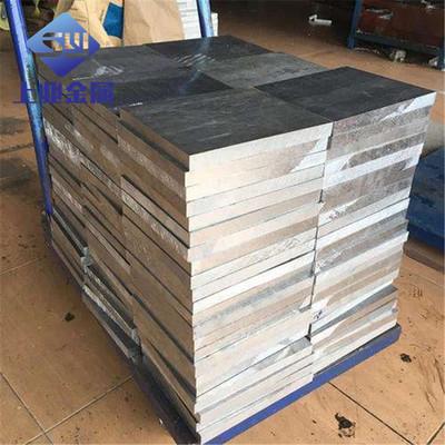 SHANGYE Hợp kim Bán tại chỗ GB 5052 / 6061T6 tấm nhôm hợp kim nhôm chống gỉ siêu cứng có thể được tù