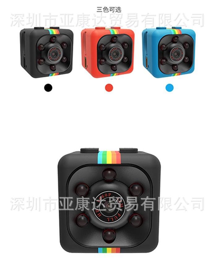 Máy ảnh thể thao SQ11 tầm nhìn ban đêm HD 1080P chụp ảnh trên không DV máy ảnh nhỏ SQ8 SQ12