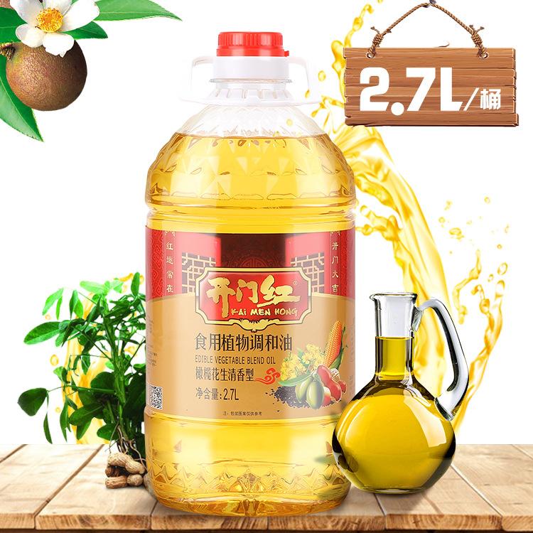 NLSX dầu thực vật Mở cửa dầu đậu phộng đỏ, 5 kg dầu thực vật, dầu trộn