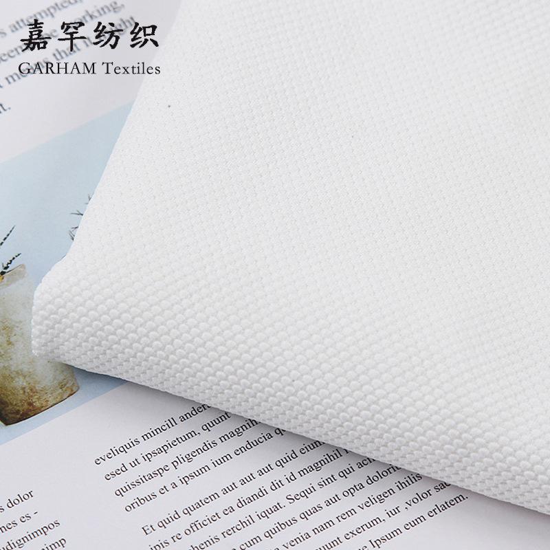 vải mộc Vải tổ ong đàn hồi vải trắng, ngọn, đồ thể thao, vải thời trang, vải đáy, vải lưới màu mịn b