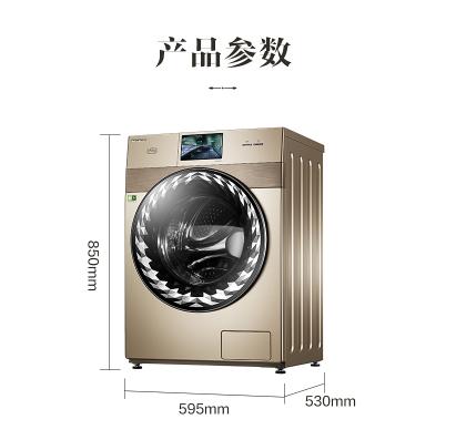 Cái máy giặt tự động cho người máy giặt trong nhà là B1d10