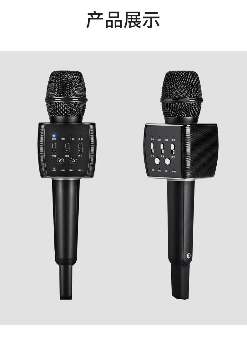 Micro Bluetooth không dây tích hợp chính hãng Shinco