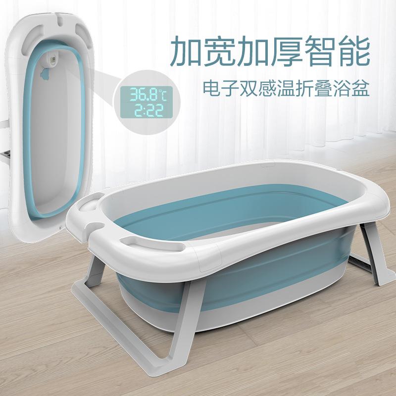 Bồn tắm di động cho trẻ em nằm có thể xếp lại .