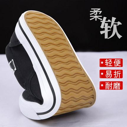 giày vải Kéo lại giày vải nam giày mùa hè thoáng khí giày thủy triều một bàn đạp giày nam cũ vải Bắc